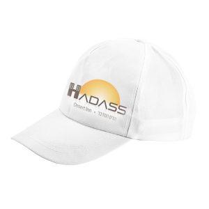 Visor hat with logo